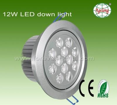 12W LED 筒灯