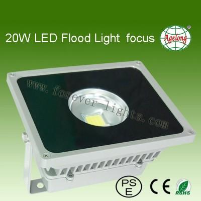 20W LED泛光灯 聚光50°