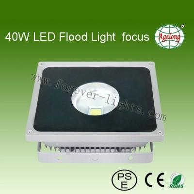 DC 40W LED泛光灯/LED投光灯 聚光型