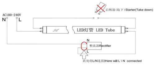 22w led 日光灯