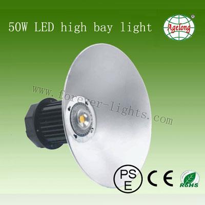 50W LED工矿灯 120°