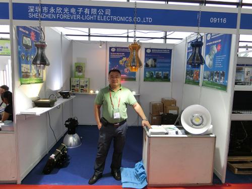 祝贺我司成功参加2013第十届中国-东盟博览会