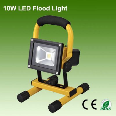 10W LED泛光灯