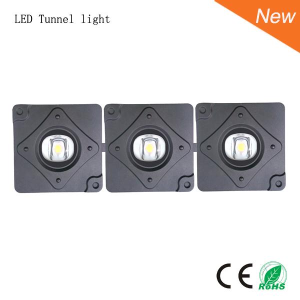 LED隧道灯 飞腾200W