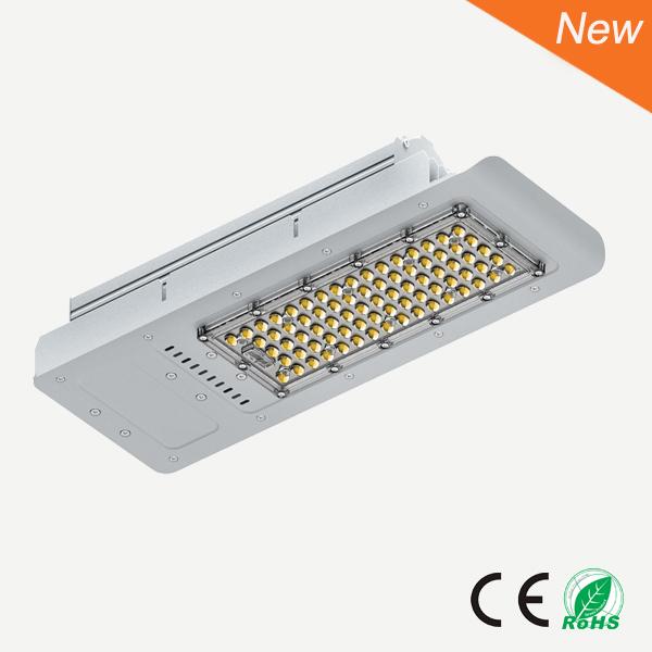 LED路灯(LDM)80W