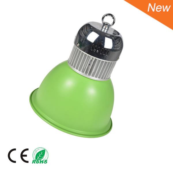 LED生鲜灯 50W