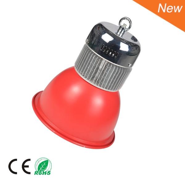 LED生鲜灯 30W