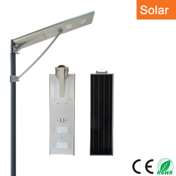 太阳能 LED路灯 20W