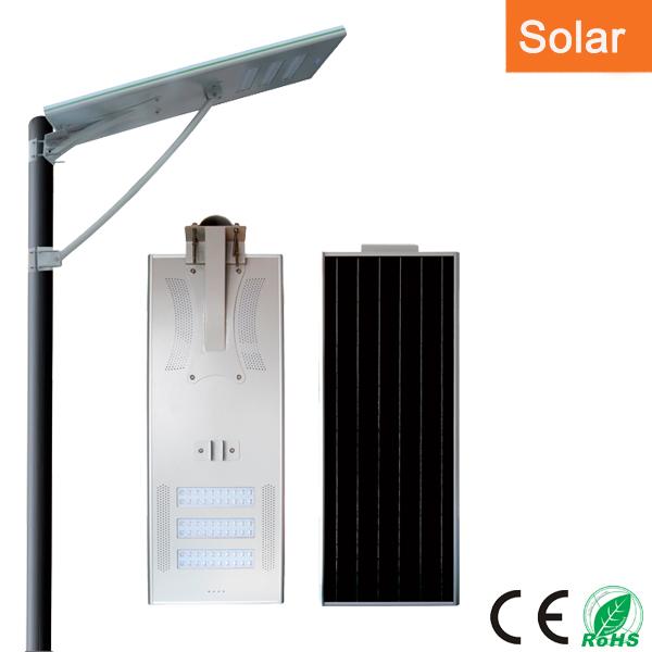 太阳能 LED路灯 50W