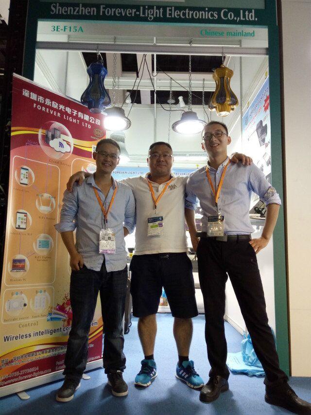 2017年5月9日-11日  新疆亚欧光电展