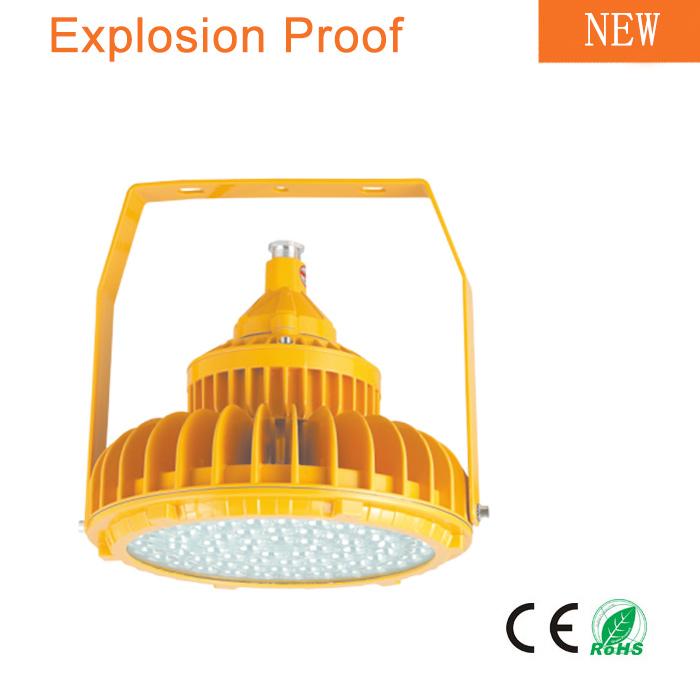 LED防爆高棚灯 (隔爆型) 40W