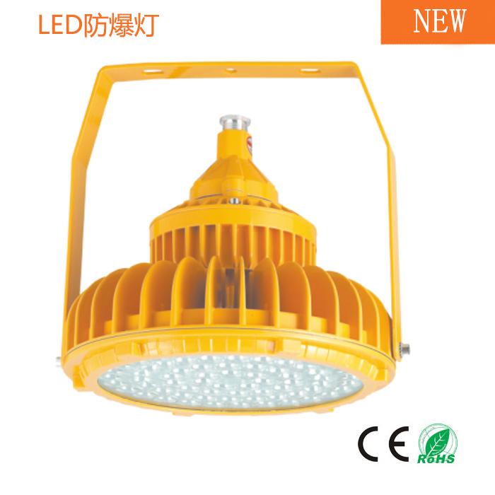 LED防爆工矿灯 (隔爆型) 200W