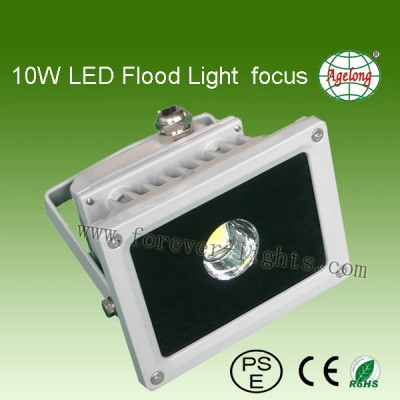 10W LED泛光灯 聚光50°