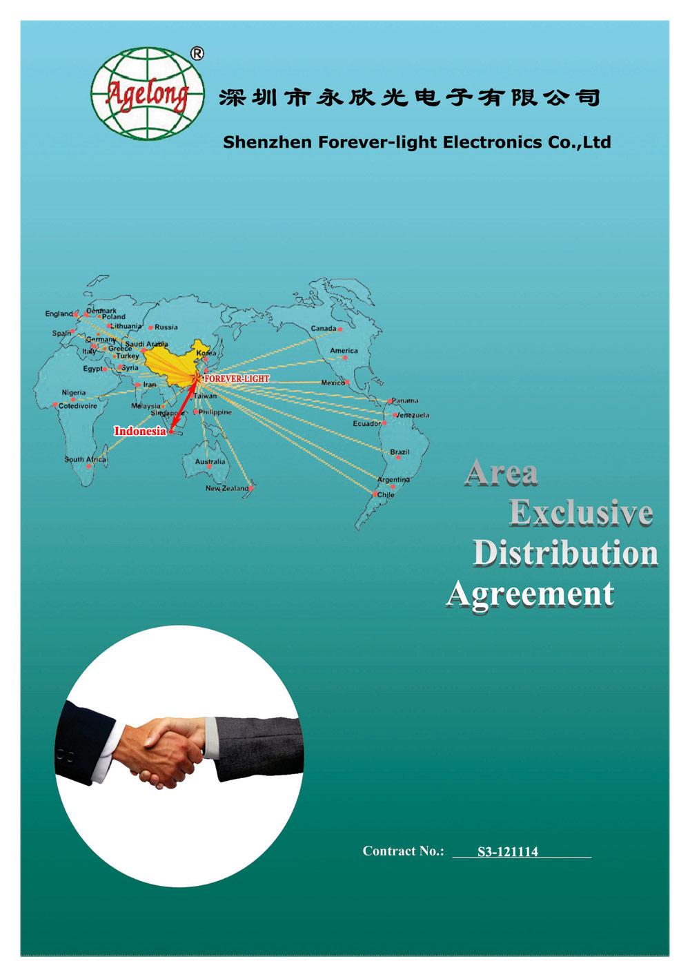 祝贺我司与印度尼西亚客人签订独家经销协议