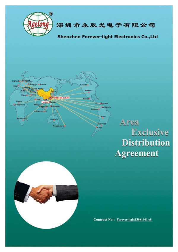 祝贺我司与越南老客户签订战略经销协议