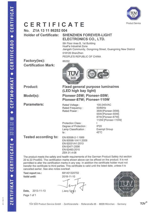 祝贺我司 开拓者-LED工矿灯 获得TUV(GS,CE)认证