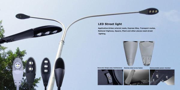 一体化新款LED路灯上市