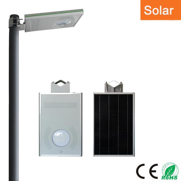太阳能 LED路灯 8W