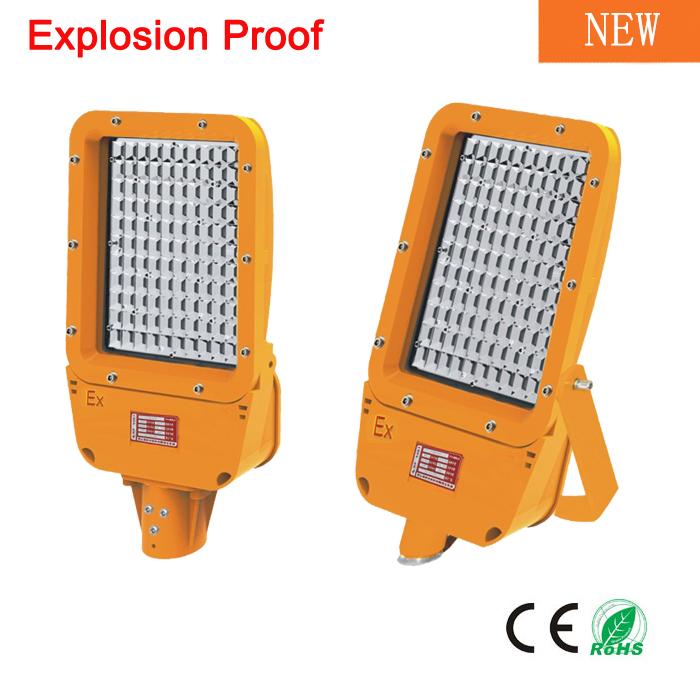 LED防爆路灯 200W