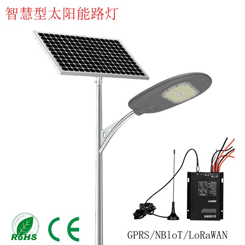 智慧型太阳能路灯40W